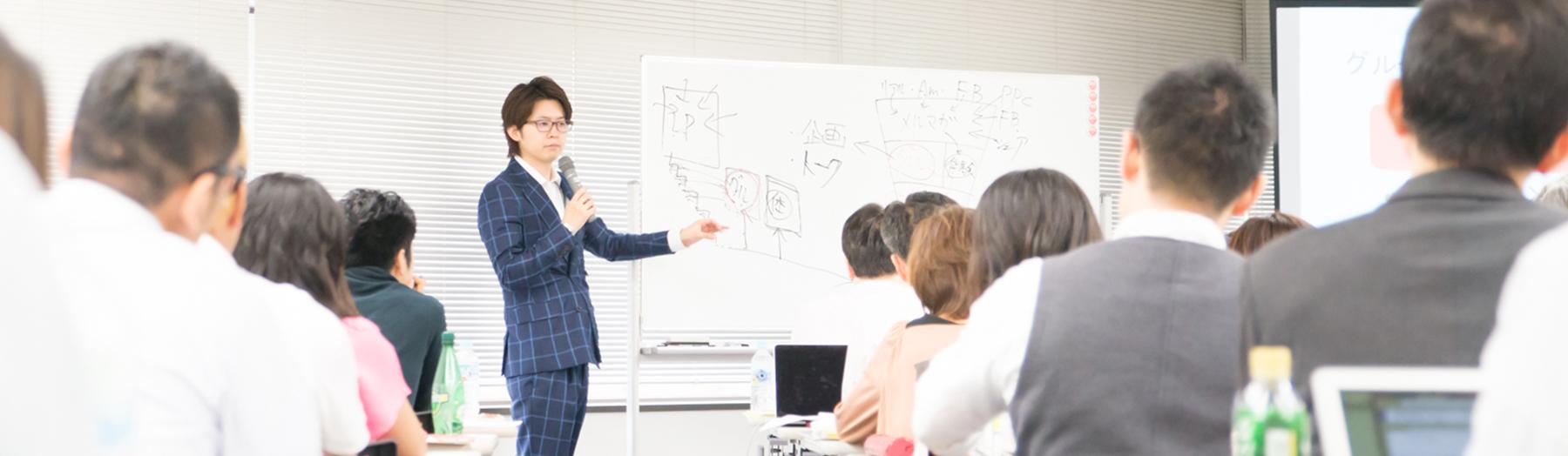 仙道達也のコーチング,コンサル起業×ブログ集客 わかりやすさNO1教室!