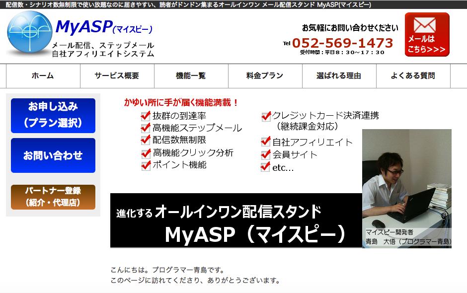MyASP_