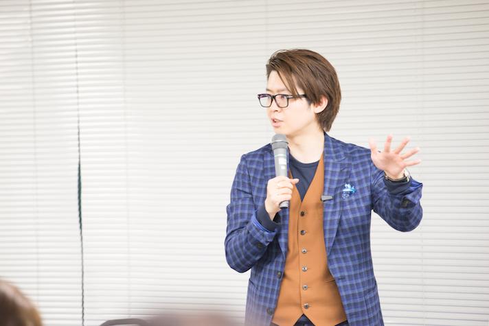 仙道達也の仙道塾