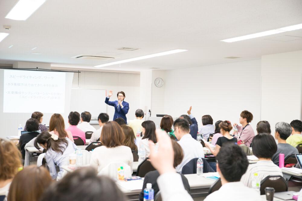 AODMAの法則から分析|差別化・専門性が効果を発揮する時