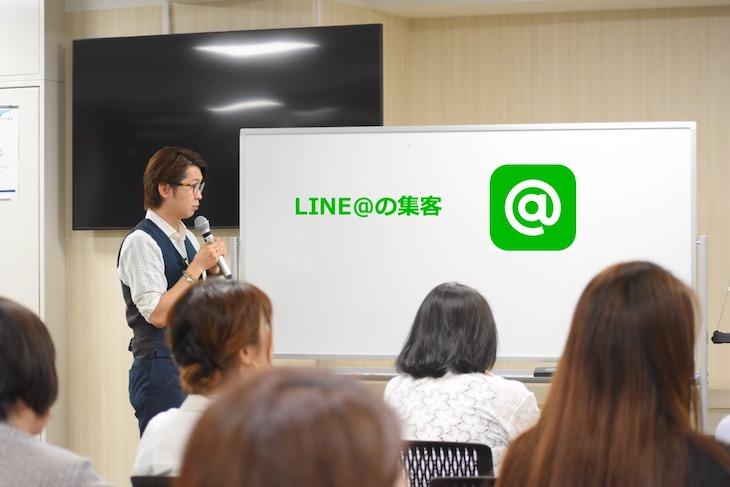 LINE@の導入から売上に繋がる見込客を集客する方法