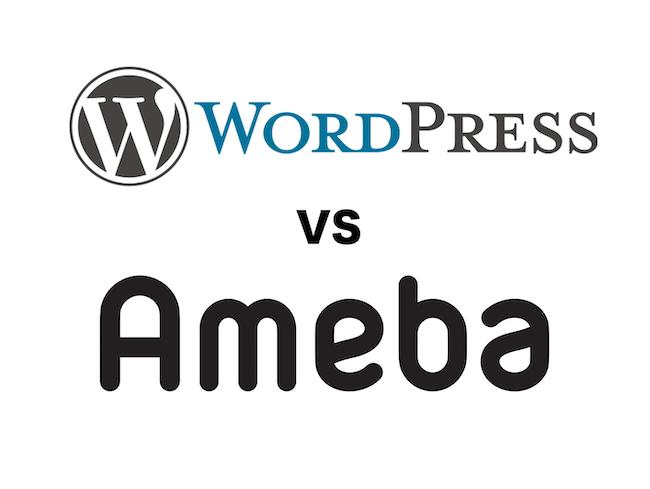 ブログ集客初心者こそアメブロをやるべき3つの理由