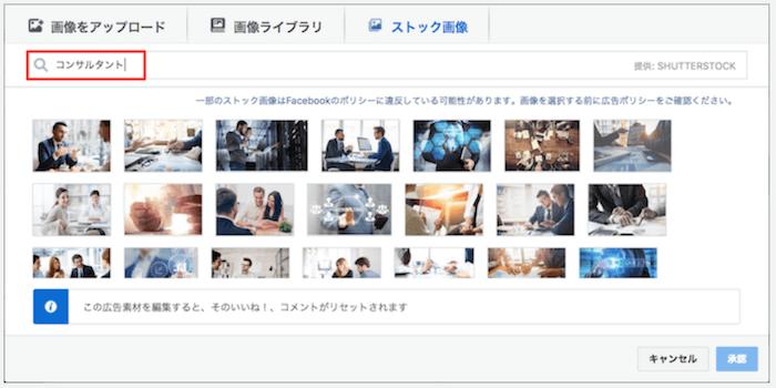 「コンサルタント」と検索した時の無料ストック画像一覧