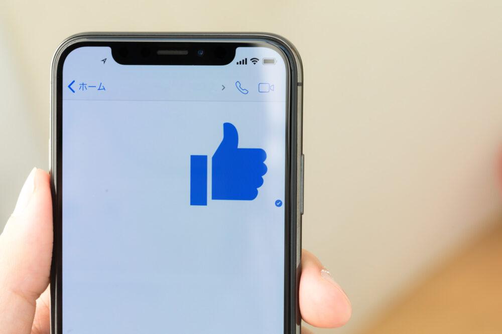 Facebook集客の方法を知る