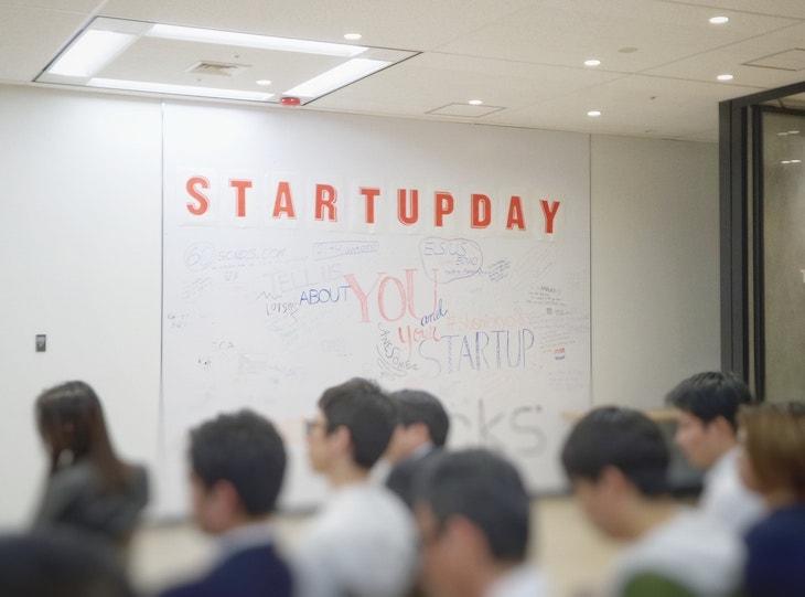 コンサルタント起業を1年目で成功させる秘訣