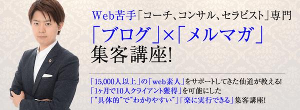 トップページイメージ画像